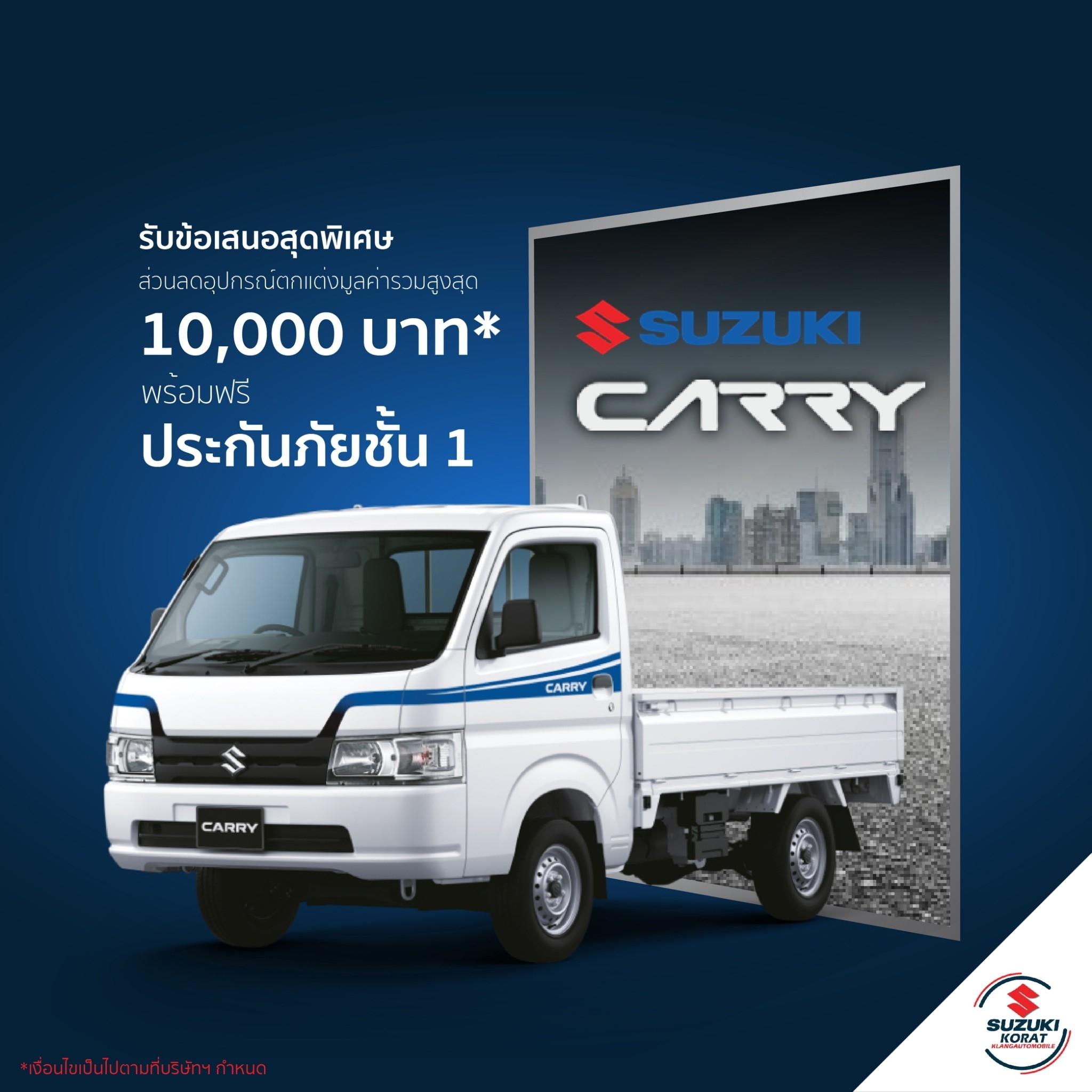 🚛 All New Suzuki Carry 🚛