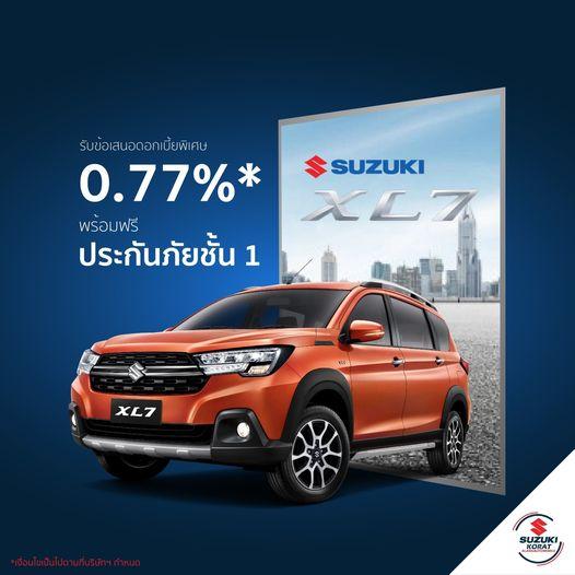 All New Suzuki XL7