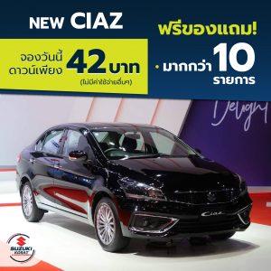 🎉 New Suzuki Ciaz 🎉